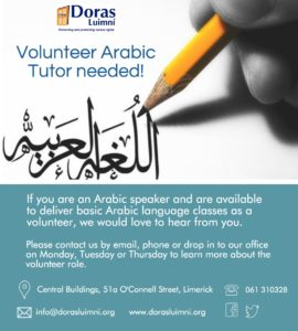 Volunteer Arabic Tutor needed