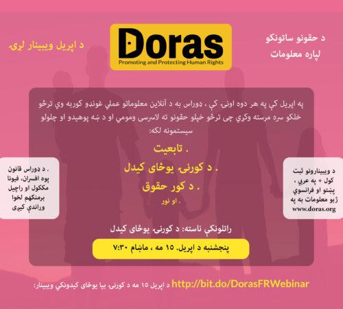 Webinar Series FR Poster draft 3 Pashto